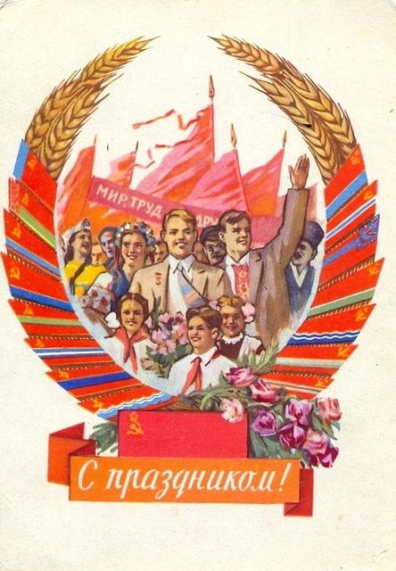 3424976344 79aed8842d postcard - soviet time - 1 mai - 1n++ maggio - 1th may - 1 mayo O