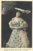 Vintage Ladies Cabinet Cards (7)