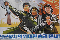 1666006850 3589e217b9 North Korean Poster 1 O
